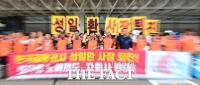 [TF포토] 공공연대노동조합, '성일환 공항공사 사장 퇴진 요구'