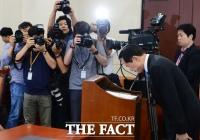 [TF포토] '공관병 갑질' 사건에 고개 숙인 송영무 국방부 장관