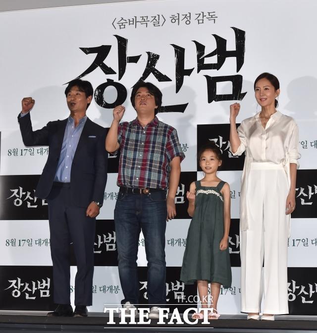 영화 장산범 주역들은 오는 19, 20일 서울 경기 지역 영화관에서 무대인사를 갖는다. /이새롬 기자