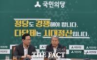 [TF포토] 주호영-김동철, 이유영 헌법재판관 후보 지명 철회 요구