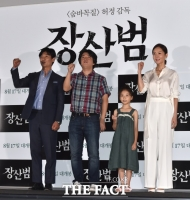'장산범' 허정 감독·염정아·박혁권·신린아, 19·20일 서울·경기 무대인사