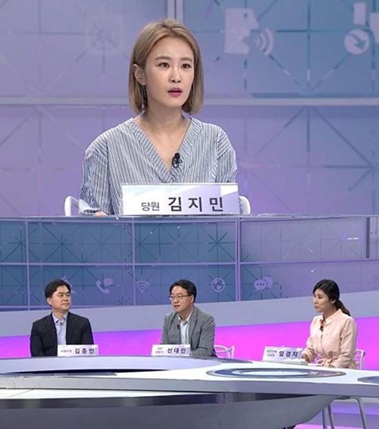 '곽승준의 쿨까당' 228회 스틸. 23일 케이블 채널 tvN '곽승준의 쿨까당'에서는 청년들의 현실, 그리고 그와 관련한 정책을 분석한다. /tvN 제공