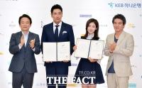 [TF포토] 조진웅-지우, '제9회 DMZ국제다큐영화제 홍보대사 위촉'