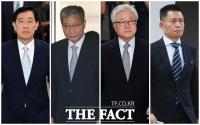 [TF포토] 1심 선고 공판 출석하는 삼성 사장단