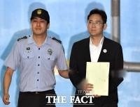 [TF포토] 다시 구치소로 향하는 이재용, '징역 5년 선고'