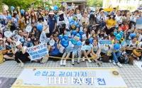 [TF포토] 박유천 소집해제 임박, '마중 나온 세계 각국의 팬들'