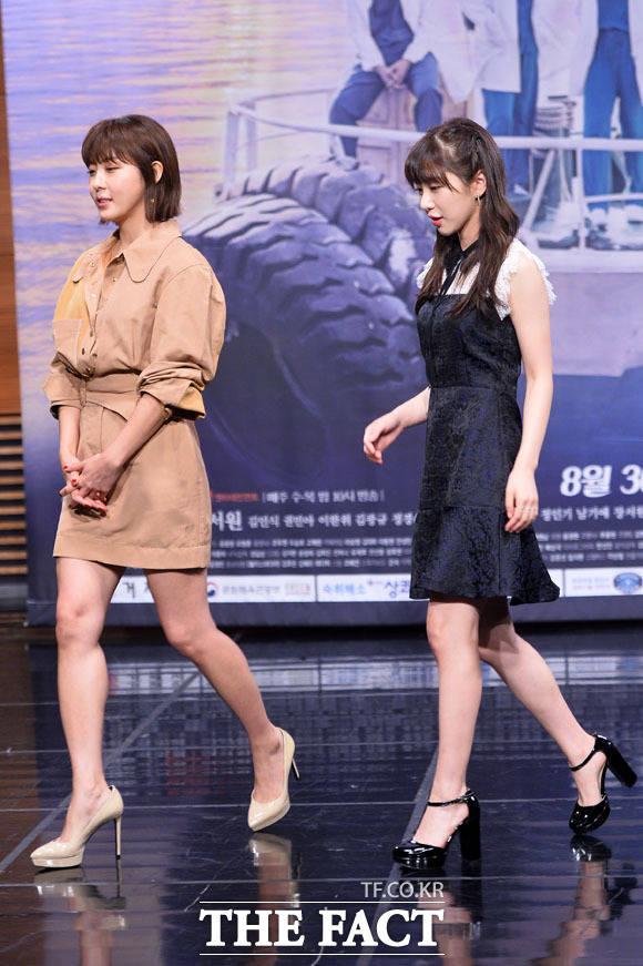 하지원-권민아