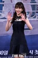 [TF사진관] AOA 민아, '드라마로 인사드려요~'