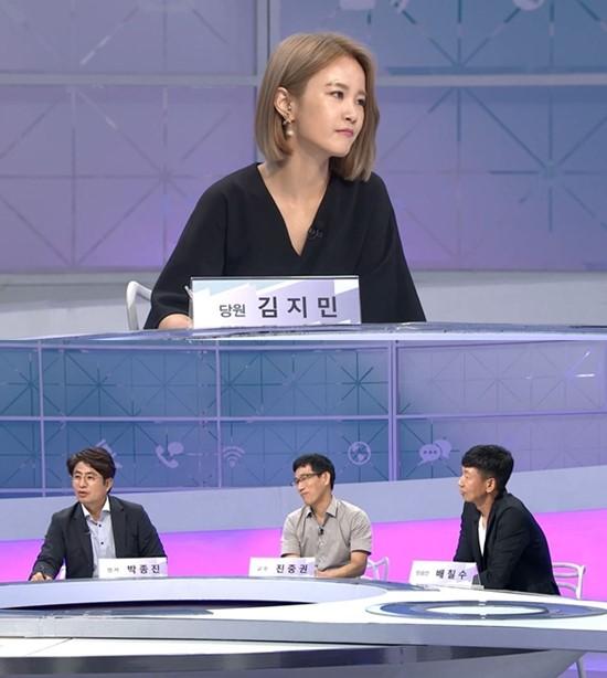 30일 방송되는 케이블 채널 tvN '곽승준의 쿨까당'은 폴리테인먼트 편으로 꾸며진다. /tvN 제공