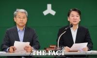 [TF포토] 양평에서 최고위원회의 진행하는 국민의당