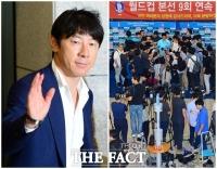 [TF포토] 월드컵 진출 축구대표팀 '뜨거운 취재 열기'
