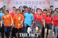 [TF포토] 피부색 넘어 하나로 '외국인근로자 체육대회'