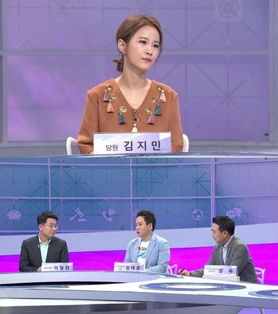 '곽승준의 쿨까당' 231회 스틸. 13일 방송되는 케이블 채널 tvN '곽승준의 쿨까당'은 '2017 대한민국 군잔혹사 내 아들딸을 부탁해' 편으로 꾸며진다. /tvN 제공