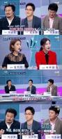 더팩트 특종기자, tvN '곽승준의 쿨까당'서 '비화 공개'