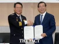 [TF포토] 서울시-서울경찰청, '서울시 범죄예방위해 손 잡았다'