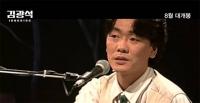 [TF초점] 영화 속 故 김광석 타살 의혹과 미망인 서해순 실체는?