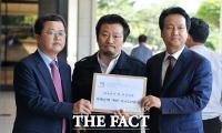 [TF포토] 이상호, '고 김광석의 아내 서해순 씨 고발장 제출'