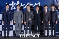 [TF포토] 사극 '남한산성' 주역들이 선보인 '슈트의 정석'