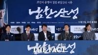 [TF포토] 한국 영화의 기둥에서 '남한산성' 주역으로