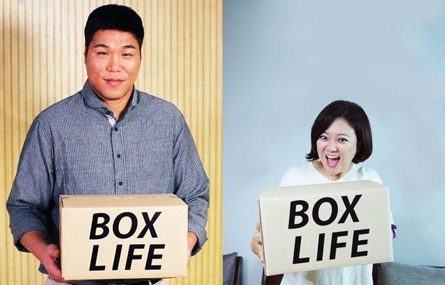 박스 라이프 스틸. 올추석 연휴 SBS에서는 내 방 안내서 박스 라이프 등 다수 파일럿 예능 프로그램이 방송된다. /SBS 제공