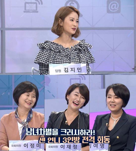 '곽승준의 쿨까당' 234회 스틸. 케이블 채널 tvN '곽승준의 쿨까당'은 매주 수요일 오후 7시 10분 방송된다. /tvN 제공