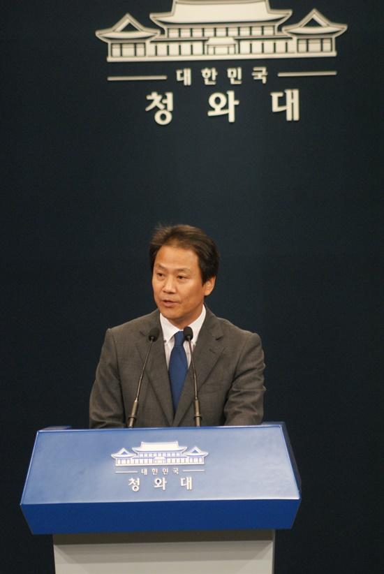 임종석 청와대 비서실장은 12일 춘추관에서 브리핑을 갖고 박근혜 정부가 세월호 사고 당시 상황보고 일지를 사후 조작하고, 국가위기관리지침을 불법 변경한 의혹을 제기했다./청와대 제공