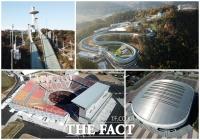 [TF포토기획] 하늘에서 본 평창올림픽 경기장, '공정률 98%' 전경