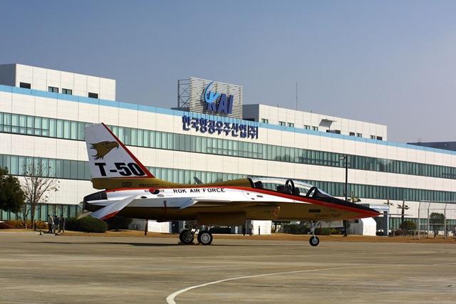 19일 거래를 재개한 한국항공우주가 17% 급등했다. /한국항공우주 제공