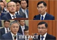 [TF포토] 정무위 국감 출석한 경제인들