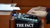[TF포토기획] 역사의 기록자 국회 속기사...국감 속 '숨은 일꾼들'