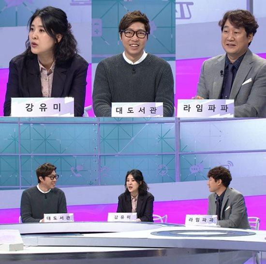 25일 방송되는 케이블 채널 tvN '곽승준의 쿨까당'은 '대세는 나야 나 1인 방송 스타 특집' 편으로 꾸며진다. /tvN 제공