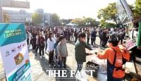[TF포토] 미국육류수출협회-제주대 '청년 푸드창업 콘서트 IN JEJU' 개최