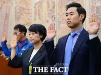 [TF포토] 국정감사 출석한 네이버-다음카카오 대표이사