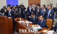[TF포토] IT·통신 대기업 임원 줄줄이 국감 증인 출석