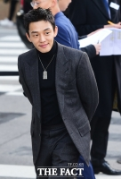 [TF포토] 송중기-송혜교 결혼식 참석한 유아인