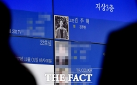 [TF포토] 슬픔에 잠긴 고 김주혁 빈소, '영정 속 맑은 미소'