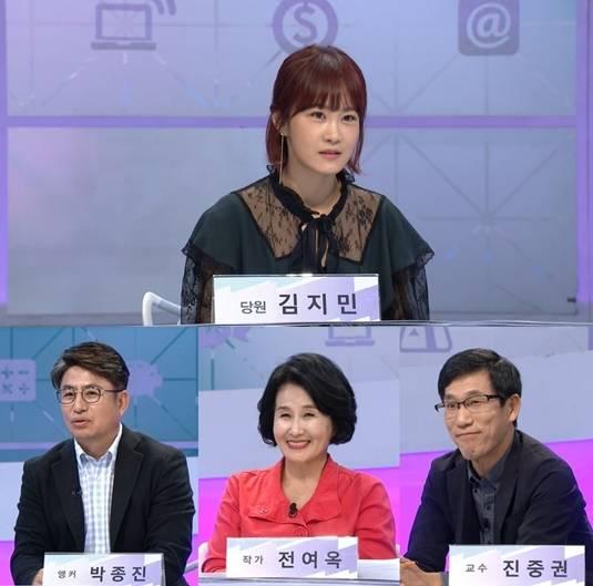 1일 방송되는 케이블 채널 곽승준의 쿨까당은 촌철살인 특집 편으로 꾸며진다. /tvN 제공