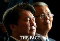 [TF왜?] 김종인 극구부인에도 '金 역할론' 강조하는 국민의당…속내는?