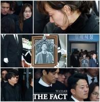 [TF사진관] '고 김주혁 발인'... 슬픔에 잠긴 배우들