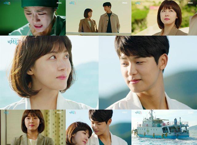 병원선 최종회. 시청률 조사회사 닐슨코리아에 따르면 2일 방송된 MBC 수목드라마 병원선은 전국 기준 시청률 1부 7.3%, 2부 8.6%를 기록했다. /MBC 병원선 방송 캡처