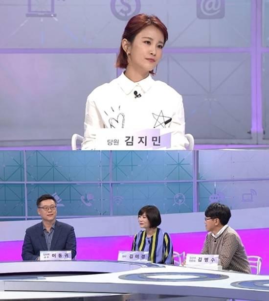 8일 방송되는 케이블 채널 tvN 곽승준의 쿨까당은 당신의 멘탈은 안녕하십니까? 현실 멘토 특집 편으로 꾸며진다. /tvN 제공