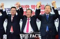 [TF포토] 바른정당 탈당파, 자유한국당 복당...'다시 맞잡은 손'
