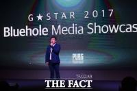 [TF사진관] 블루홀, 베일 벗은 신작 '에어'… 배틀그라운드 아시아 인비테이션 공개