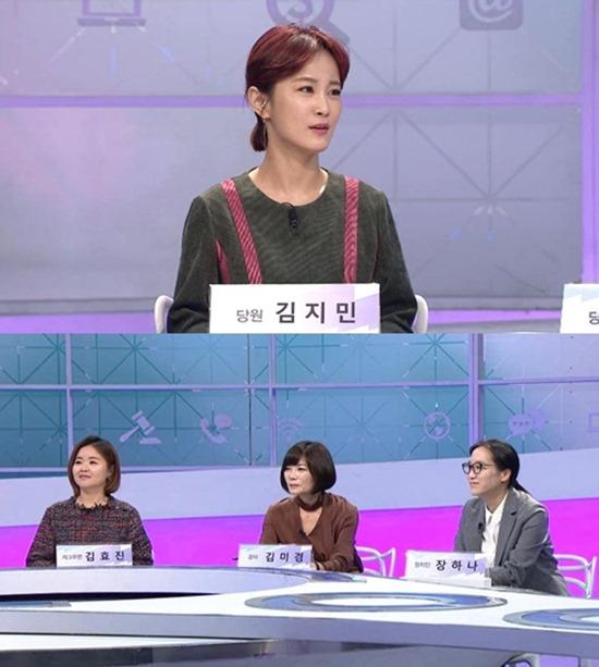 15일 방송되는 케이블 채널 tvN 곽승준의 쿨까당은 대한민국에서 엄마로 산다는 것 편으로 꾸며진다. /tvN 제공