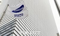 [삼성전자 임원 인사] 승진자 '221명'