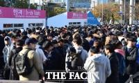 [TF포토] 개막 앞둔 국내 최대 게임쇼 '지스타 2017'