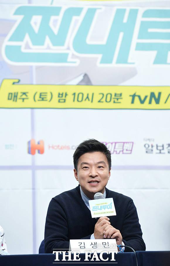 방송인 김생민이 23일 오전 서울 마포구 상암동 스탠포드호텔에서 열린 tvN 예능 짠내투어 제작발표회에 참석해 취재진의 질문에 답하고 있다. /이덕인 기자