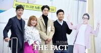 [TF포토] 김생민-박나래-정준영-여회현, '색다른 여행 설계자들'