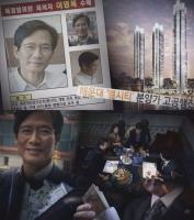 [TF오늘의 선고] '엘시티 비리 핵심' 이영복 1심 징역 8년 外