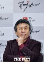 [TF포토] 박영규, 말이 필요없는 '시트콤 왕의 귀환'
